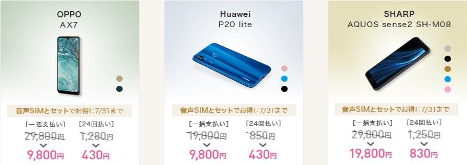 f:id:hirotsu73:20190711005533j:plain