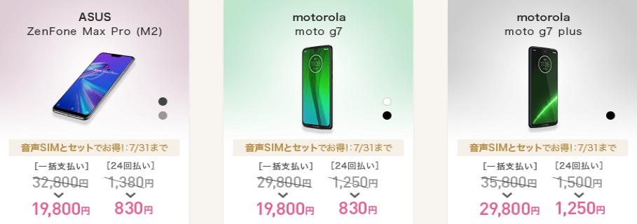 f:id:hirotsu73:20190711005547j:plain