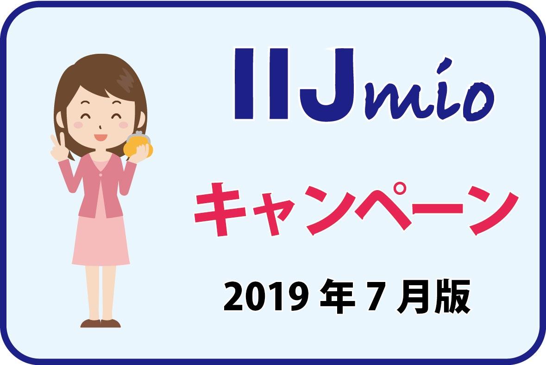 f:id:hirotsu73:20190711170418j:plain