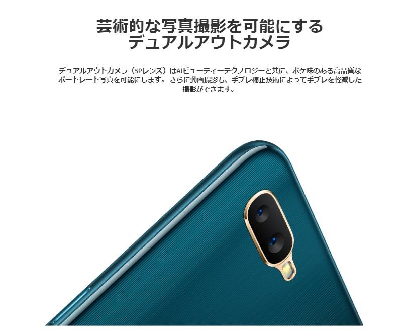 f:id:hirotsu73:20190711171443j:plain