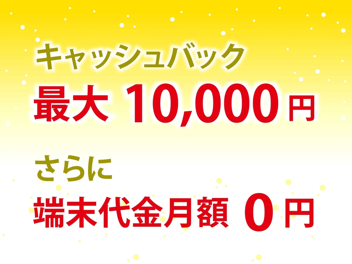 f:id:hirotsu73:20190713002626j:plain