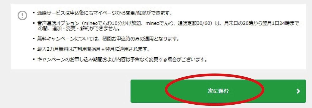 f:id:hirotsu73:20190719195220j:plain
