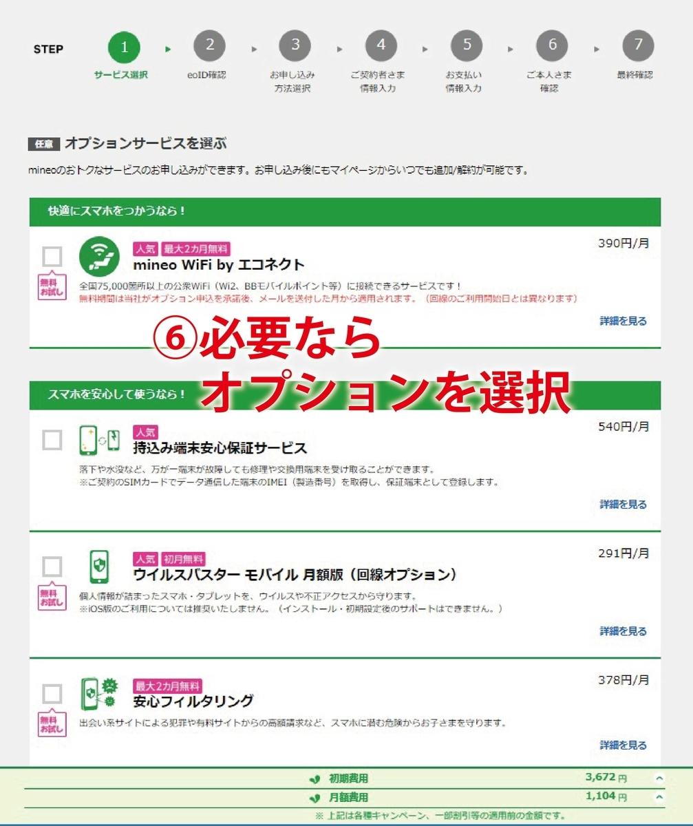 f:id:hirotsu73:20190719195246j:plain
