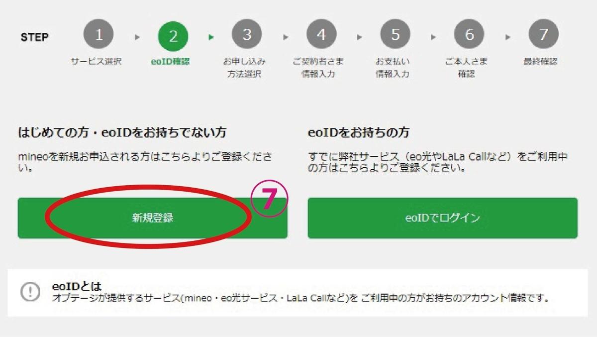f:id:hirotsu73:20190719195615j:plain