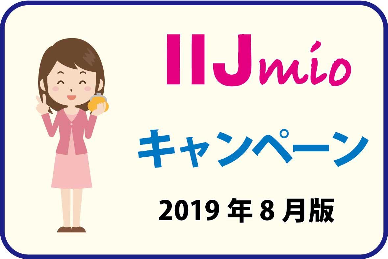f:id:hirotsu73:20190801144911j:plain