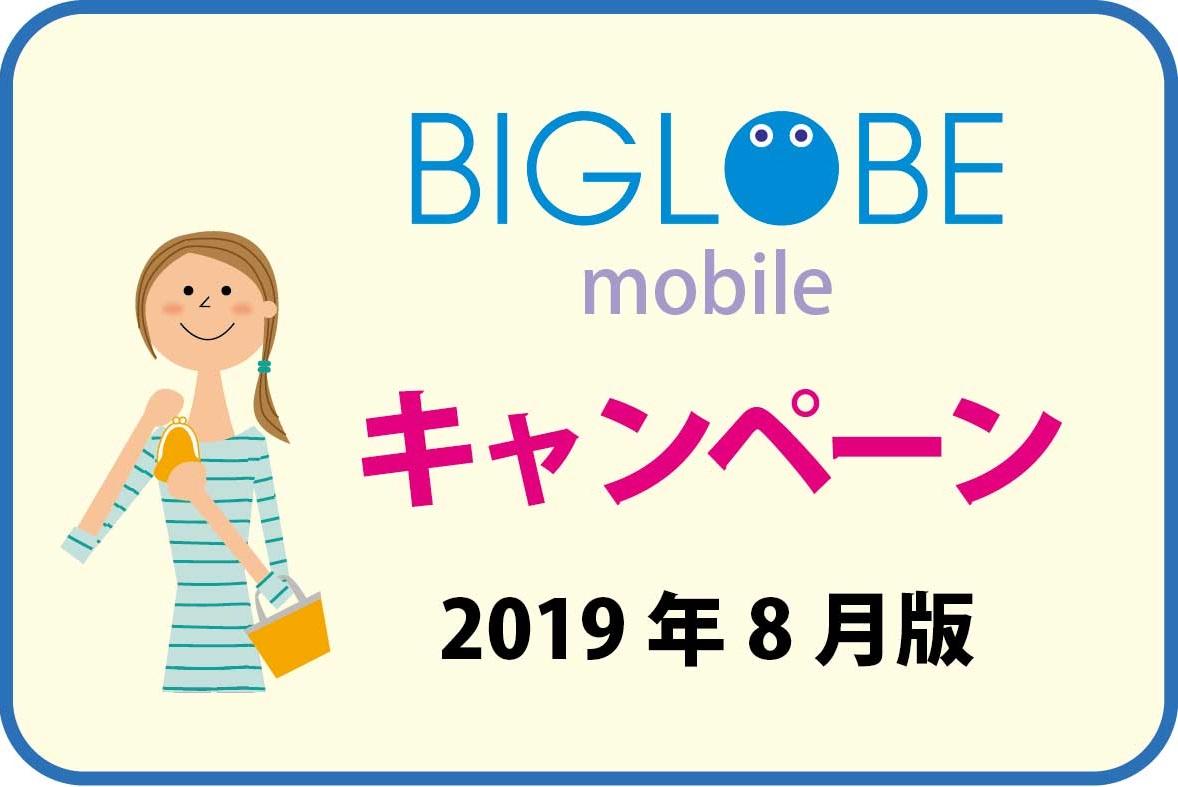 f:id:hirotsu73:20190804021337j:plain