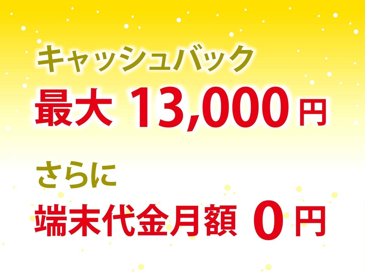 f:id:hirotsu73:20190830160016j:plain