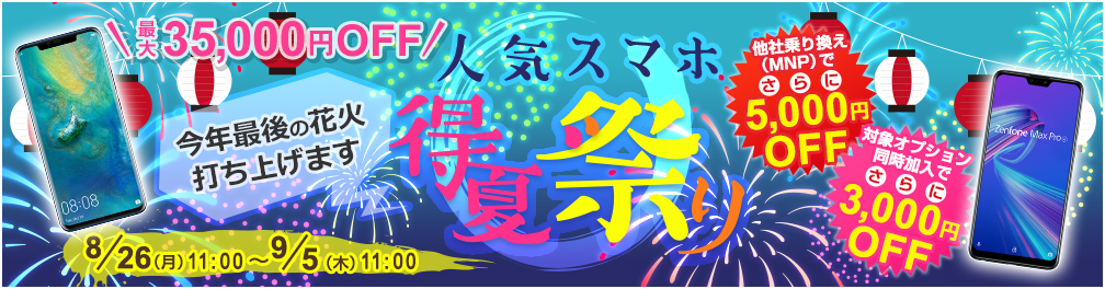 f:id:hirotsu73:20190830163937p:plain