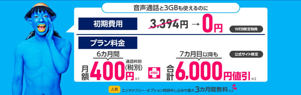 f:id:hirotsu73:20190908122227p:plain