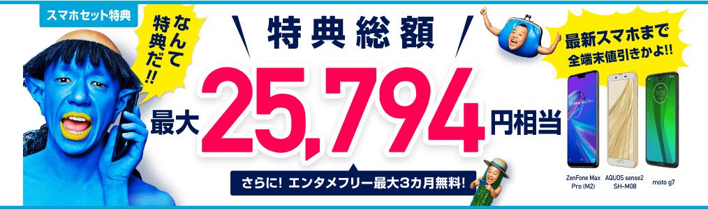 f:id:hirotsu73:20190908123447p:plain