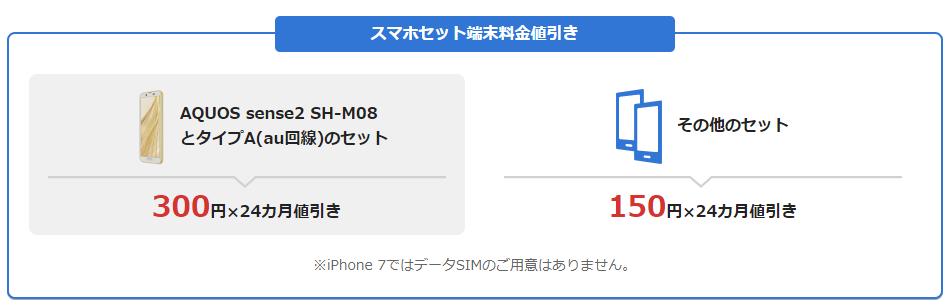 f:id:hirotsu73:20190908125654p:plain