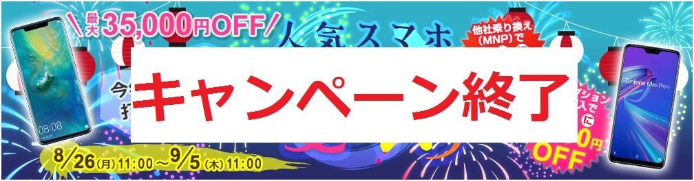 f:id:hirotsu73:20191004192626j:plain