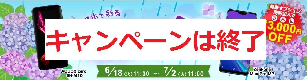 f:id:hirotsu73:20191004193427j:plain