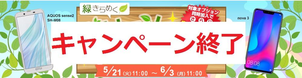 f:id:hirotsu73:20191004193659j:plain