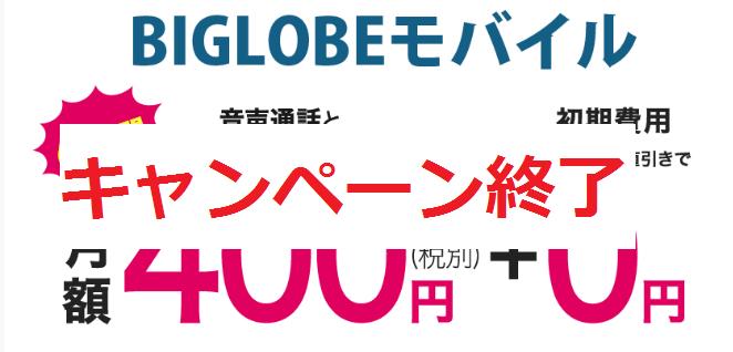 f:id:hirotsu73:20191004200200p:plain