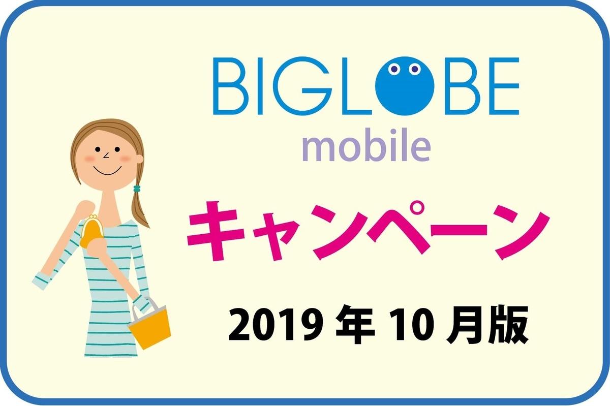 f:id:hirotsu73:20191008175451j:plain