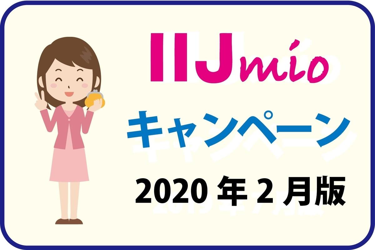 f:id:hirotsu73:20200206161036j:plain