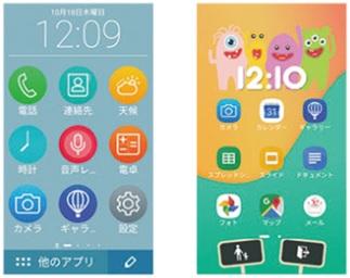f:id:hirotsu73:20200212040945j:plain