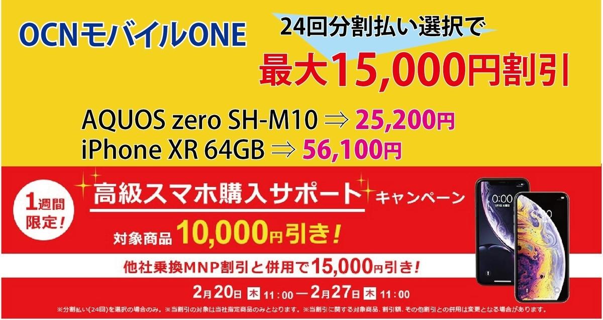 f:id:hirotsu73:20200220173223j:plain
