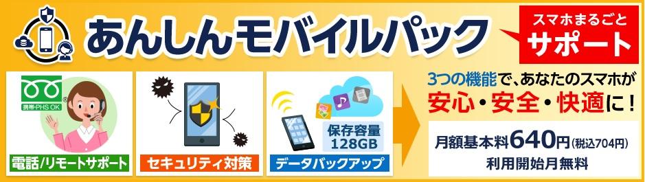 f:id:hirotsu73:20200221010930j:plain