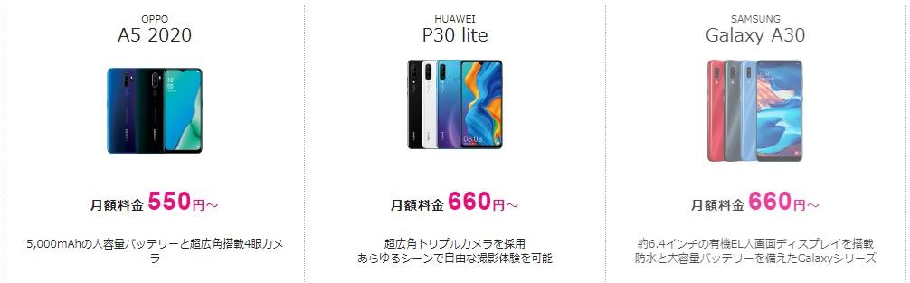 f:id:hirotsu73:20200221203750j:plain