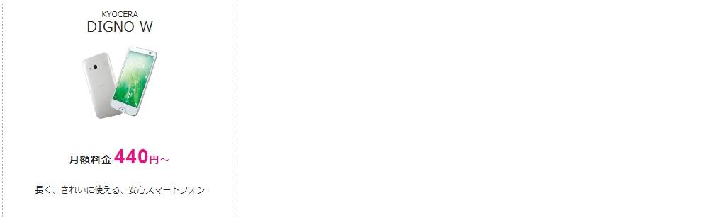 f:id:hirotsu73:20200221203815j:plain