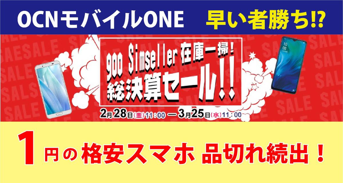 f:id:hirotsu73:20200315094531j:plain