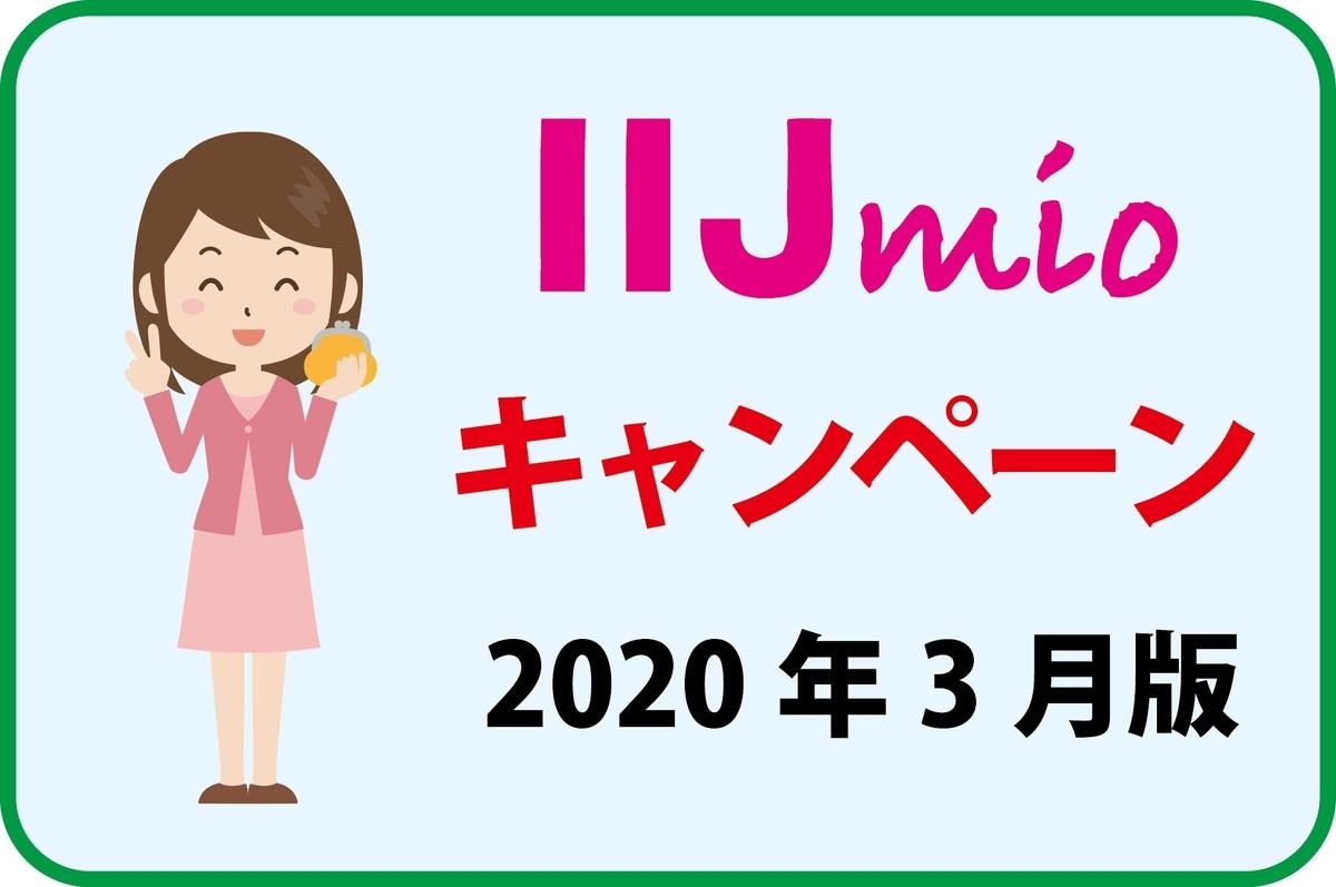 f:id:hirotsu73:20200403000339j:plain