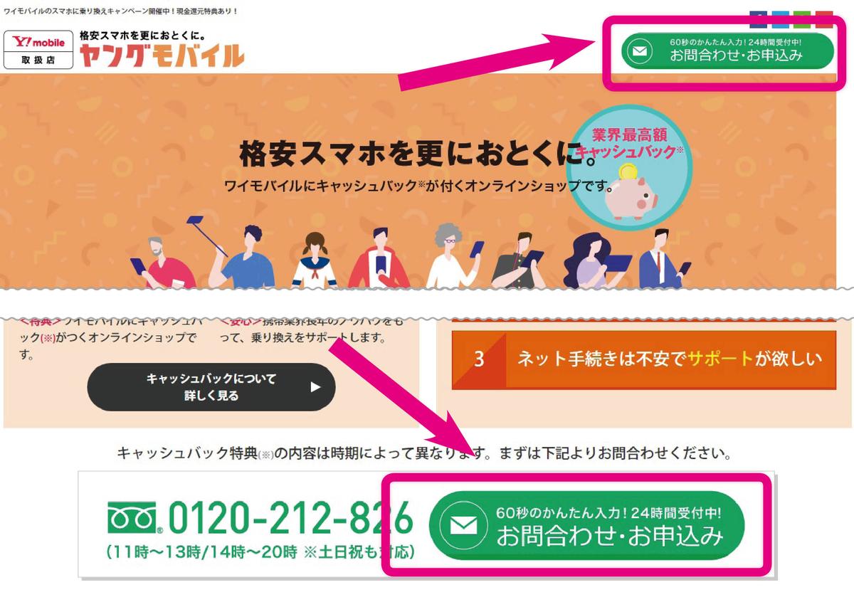 f:id:hirotsu73:20200422133942j:plain
