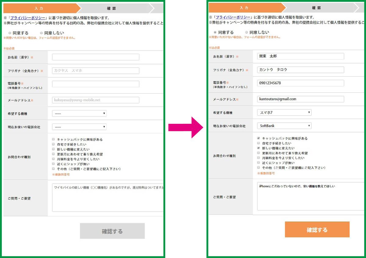 f:id:hirotsu73:20200422134425j:plain