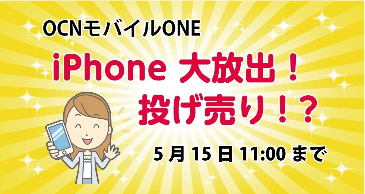 f:id:hirotsu73:20200505235618j:plain