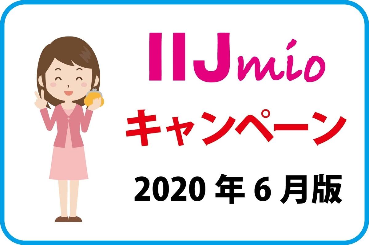 f:id:hirotsu73:20200601104703j:plain