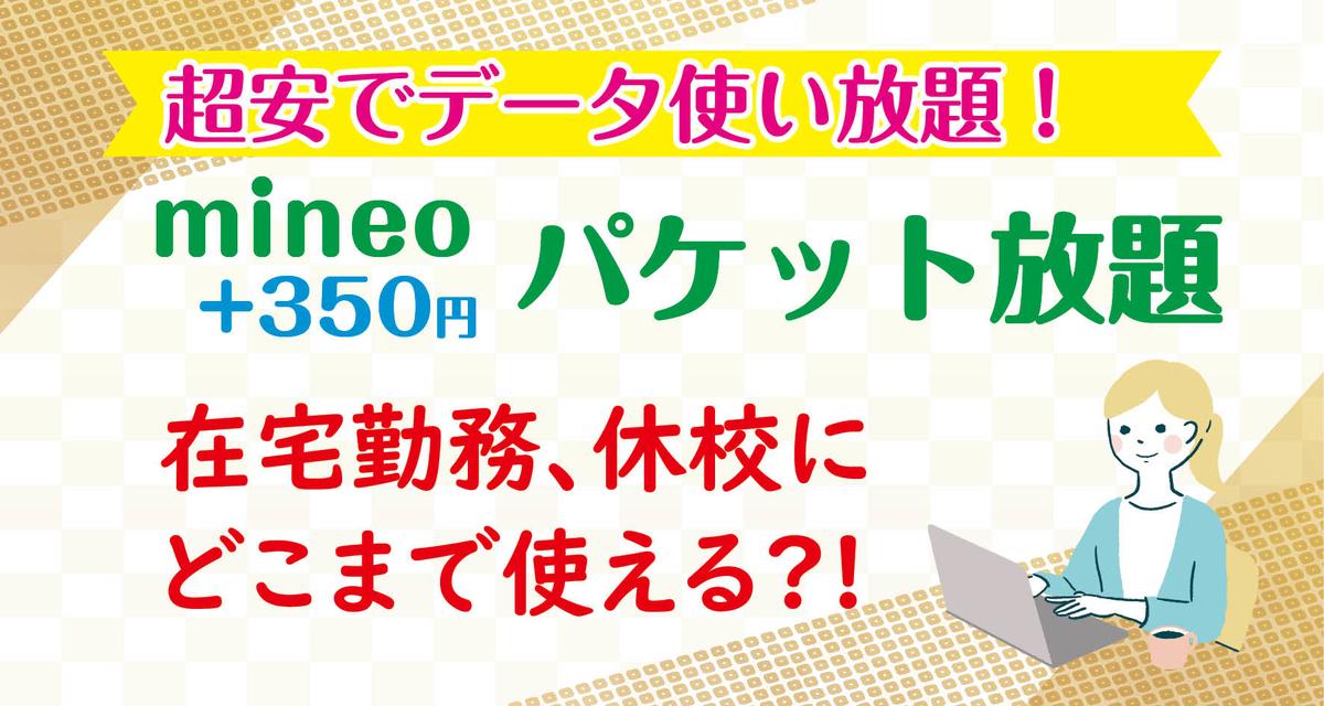 f:id:hirotsu73:20200601173508j:plain