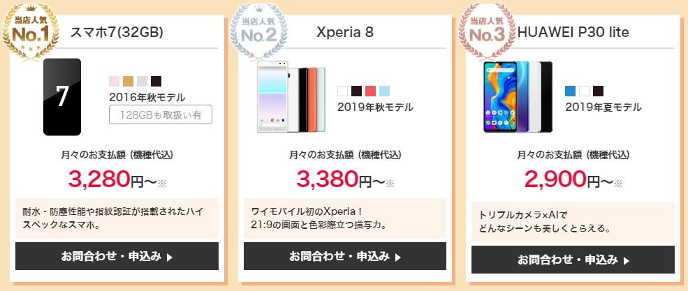 f:id:hirotsu73:20200605000732j:plain