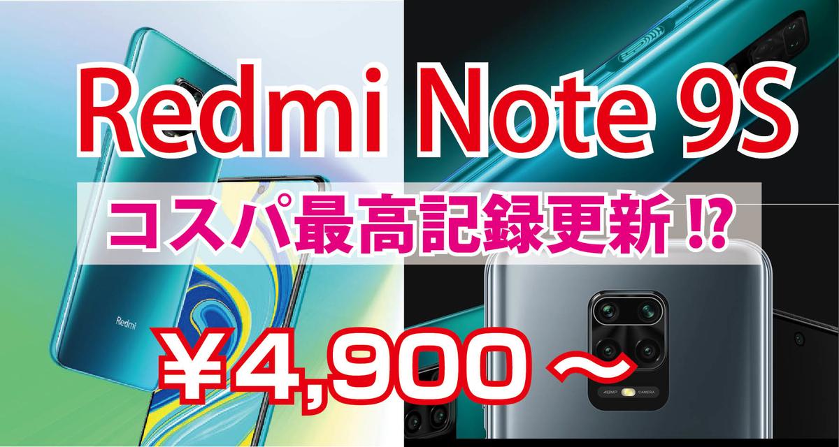 f:id:hirotsu73:20200618001012j:plain