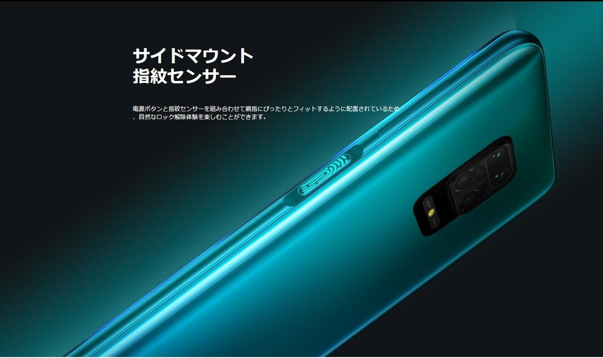 f:id:hirotsu73:20200618015108j:plain