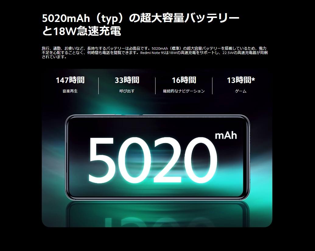 f:id:hirotsu73:20200618015700j:plain