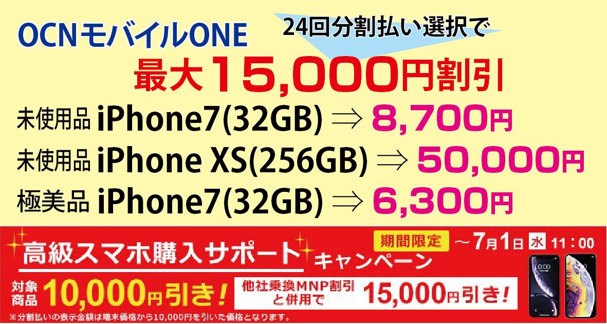 f:id:hirotsu73:20200625022011p:plain