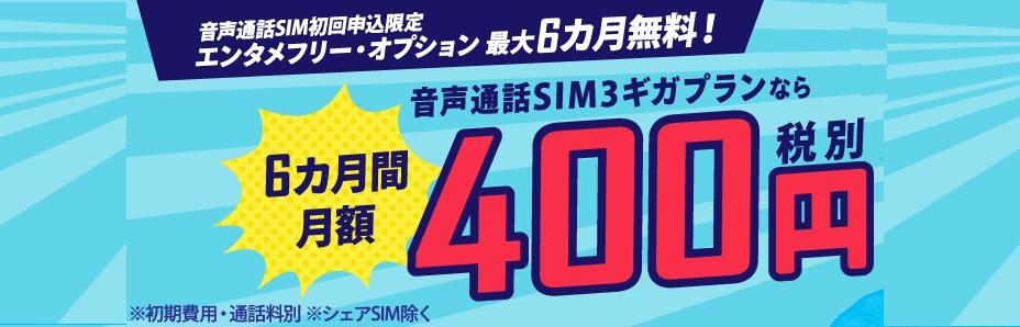 f:id:hirotsu73:20200703141044j:plain