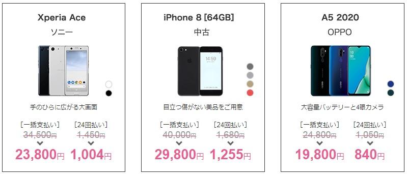f:id:hirotsu73:20200707225245j:plain