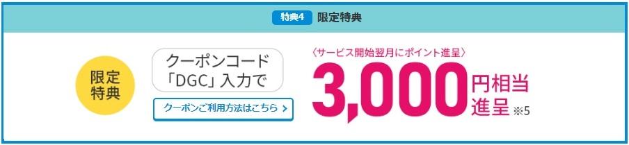 f:id:hirotsu73:20200804201134j:plain