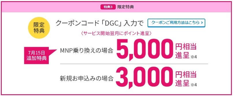 f:id:hirotsu73:20200804203811j:plain