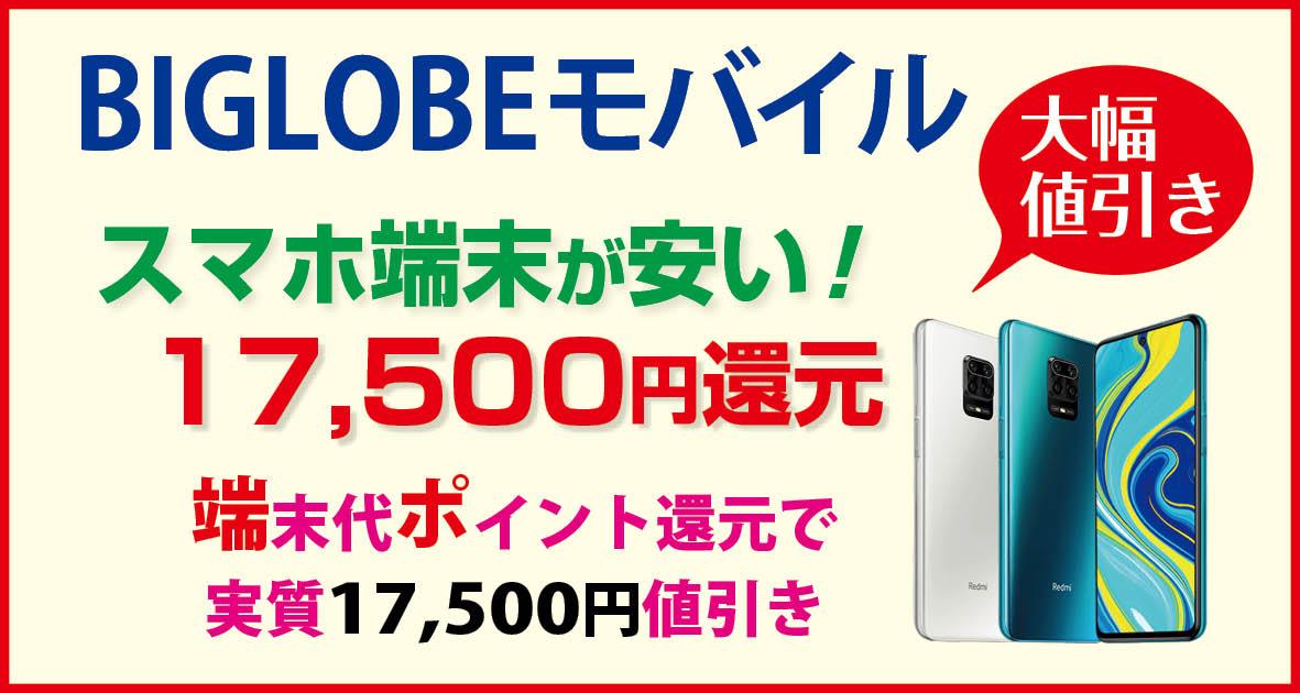 f:id:hirotsu73:20200804210556j:plain