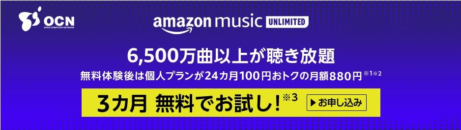 f:id:hirotsu73:20200805113532j:plain