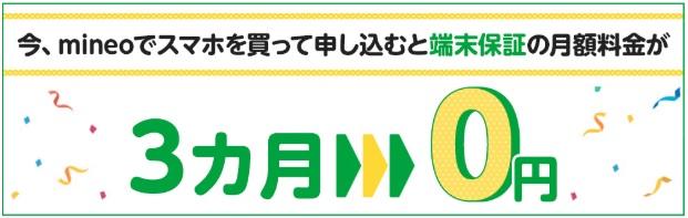 f:id:hirotsu73:20200807145617j:plain