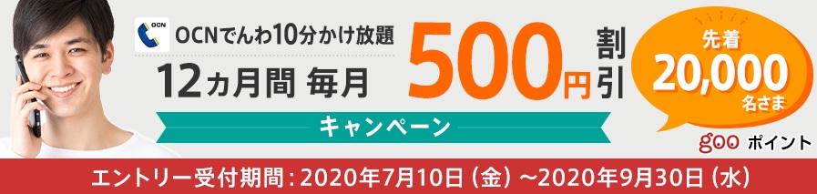 f:id:hirotsu73:20200807230333j:plain