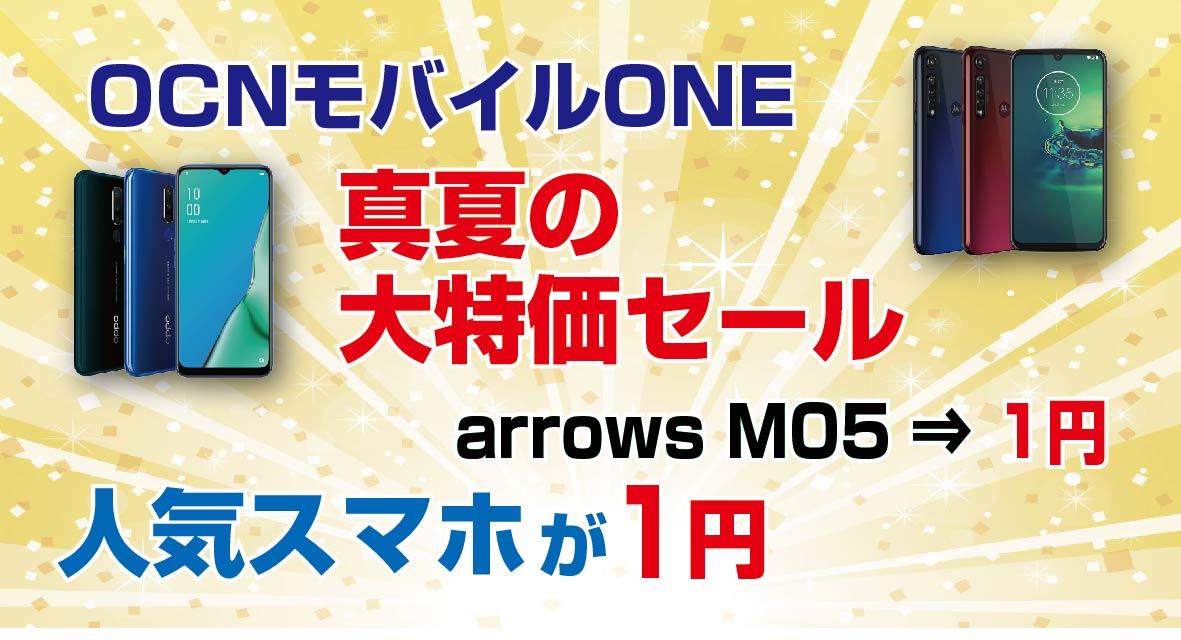 f:id:hirotsu73:20200814111324j:plain