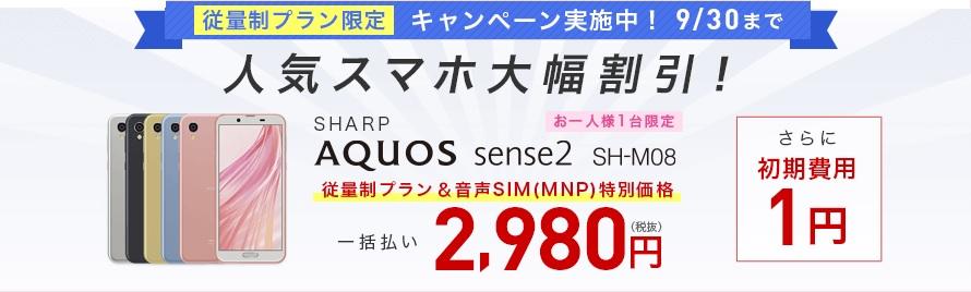 f:id:hirotsu73:20200820205248j:plain