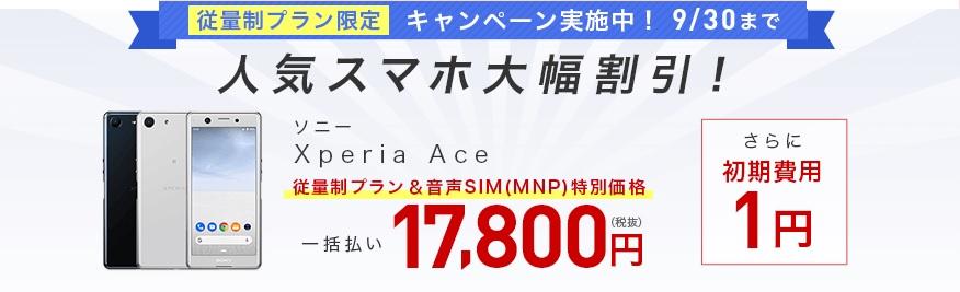 f:id:hirotsu73:20200820205304j:plain