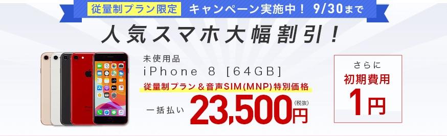 f:id:hirotsu73:20200820205339j:plain